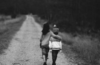 статусы про брата и сестру