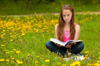 красивые статусы для девочек 11 лет