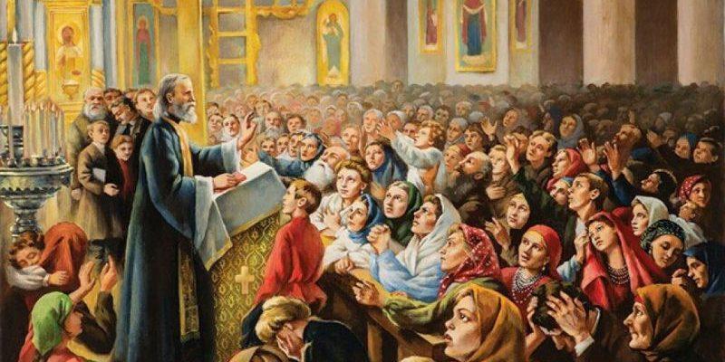 православные статусы со смыслом