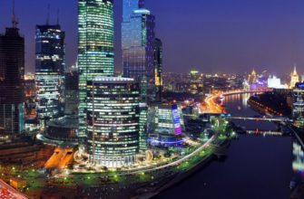 статусы про Москву красивые