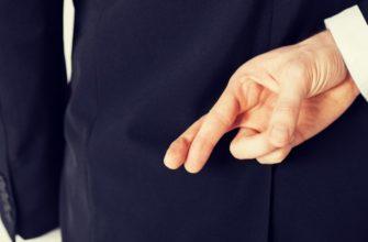 статусы про обман и ложь любимого человека