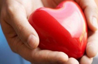 статусы про сердце