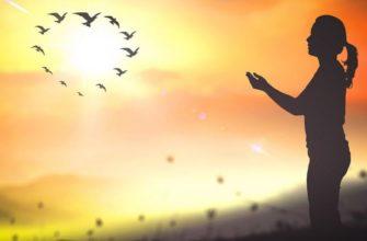 статусы со смыслом про прощение