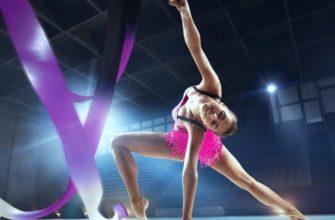 статусы про гимнастику