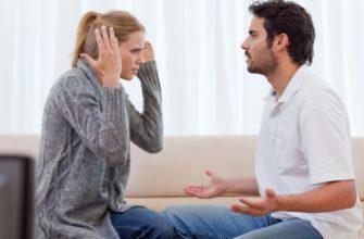 статусы про ссоры с любимым