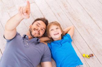 Статусы про мужа и сына