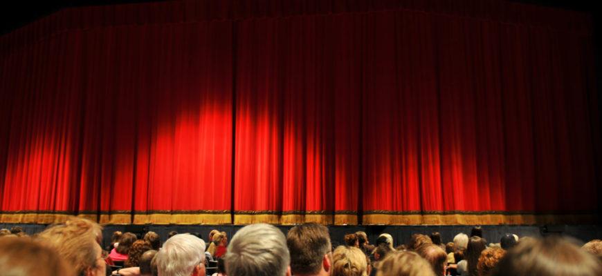 Статусы о театре