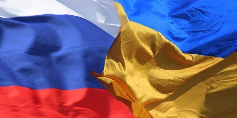Статусы про Украину