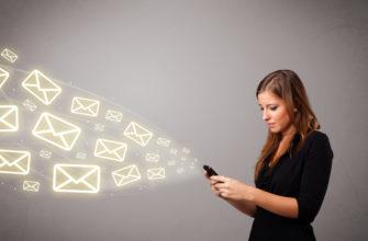 Что написать парню в СМС, если он не пишет
