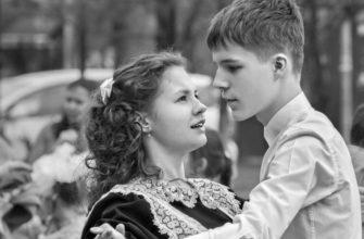 Статусы о школьной любви