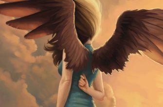Статусы про крылья за спиной