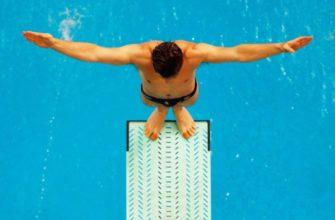 Статусы про прыжки в воду