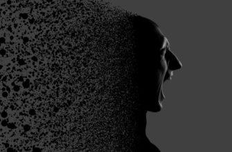 Статусы про шизофрению