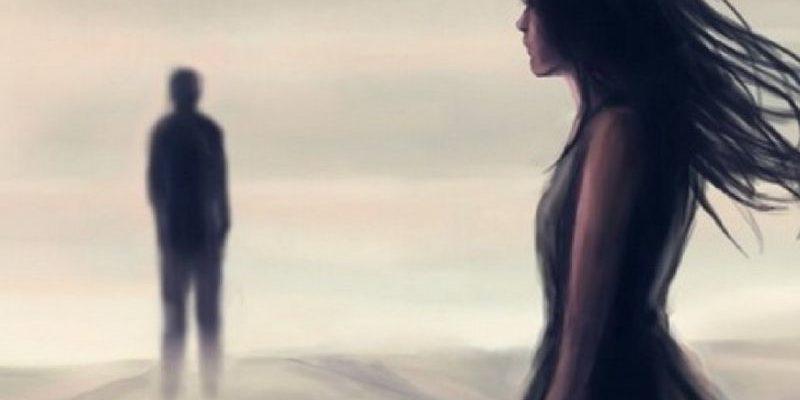 Мысли о расставании
