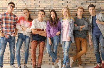 Цитаты про подростков