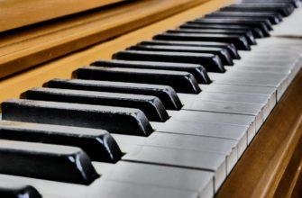 статусы про фортепиано