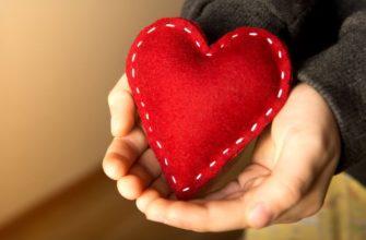 статусы про любовь