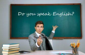 Классные статусы на английском с переводом