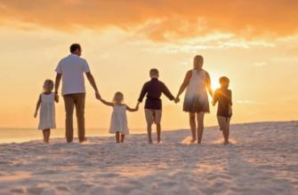 красивые статусы про семью