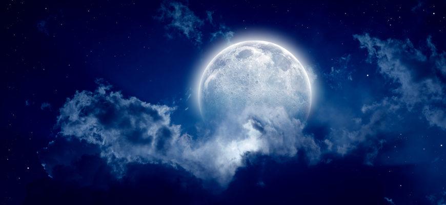 статусы о луне
