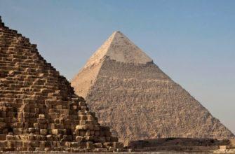 Статусы о Египте